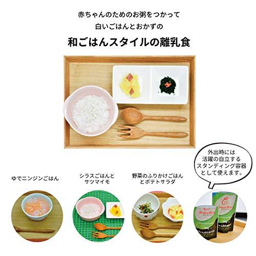 【Amazon.co.jp限定】有機JAS認証無添加仕上げの離乳食赤ちゃんのためのお粥[9ヶ月頃から]×6個