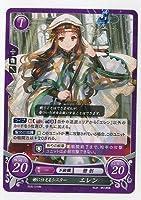 ファイアーエムブレム0/ブースターパック第5弾/B05-016 N 姫に仕えるシスター エレン