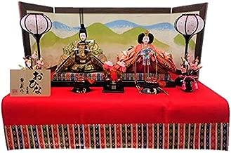 雛人形 平飾り 十番親王 朱雀錦「鳳凰の舞」毛氈飾り KN-H10-017