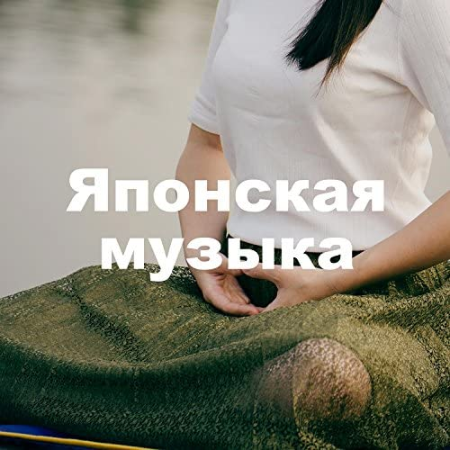 Медитация и йога Звезда & Holistic Yoga Academy