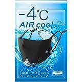 −4℃ AIR COOL 冷感 ひんやり マスク スポーツ用 メッシュ素材 1枚組 調整紐付き 丸洗い 繰り返し使える 男女兼用 レギュラー (ブラック)