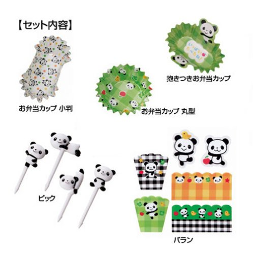 Japanbargain Bento Lunch Decoration Accessories Beginner Kit Panda