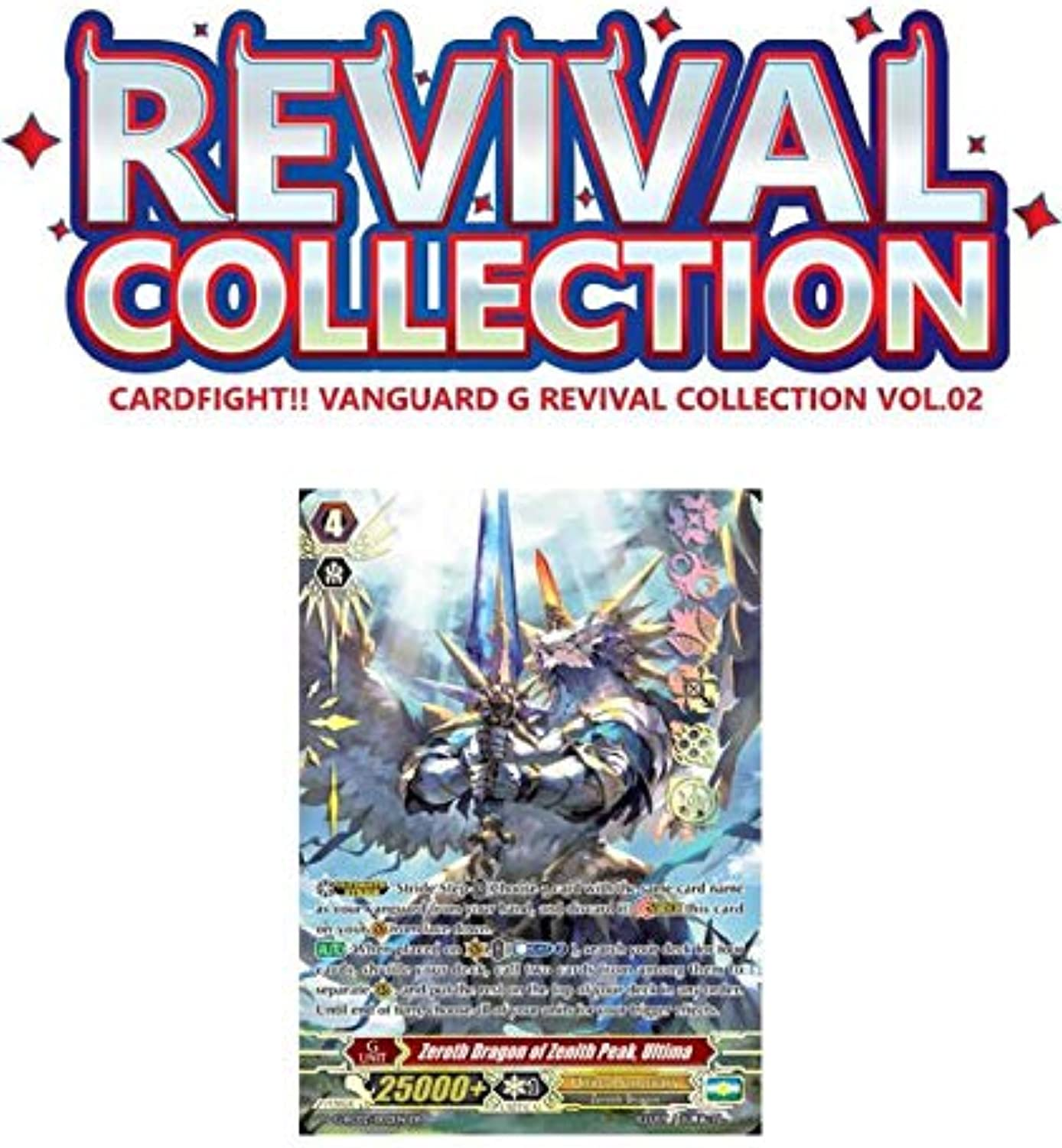 Cardfight VGEGRC02 Vanguard GRevival Collection Vol.2Booster Display mit 10 Packungen