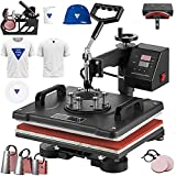 PRIBCHO Heat Press 12x15 Inch 8 in 1 Heat Press Machine 360-Degree Swing Away Digital Multifunction Sublimation Combo for T Shirts Mugs Hat Plate Cap Bottle