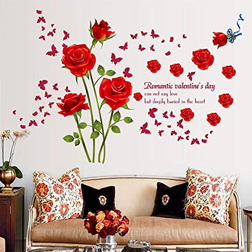 粘着性著者行為人気 ウォールステッカー 飾り 現代 ファッション薔薇 バラ 花 レッド 赤い 愛 可愛い クリエイティブウォールステッカー DIY環境保護防水 ウォールステッカー装飾絵画 キッチンダイニングルーム取り外し可能 壁のステッカー 寝室 背景アートデカール DIY 家 装飾ウォールステッカーデカー ル寝室アート壁画 壁紙シール 剥がせる 部屋飾り プリンセス 男の子 子供部屋 ベビールーム おしゃれ インテリア雑貨 飾り 壁紙シール 壁の装飾 テレビ背景 お誕生日