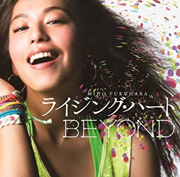 Rising Heart / BEYOND Deluxe Edition