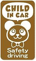 imoninn CHILD in car ステッカー 【マグネットタイプ】 No.46 パンダさん2 (ゴールドメタリック)