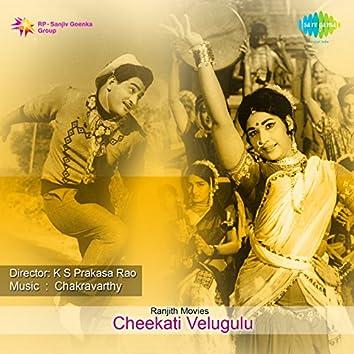 Cheekati Velugulu (Original Motion Picture Soundtrack)