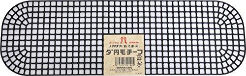 ハマナカ バック底用ネット あみあみダ円モチーフ 約 30.4cm×10cm 黒 H202-551-2