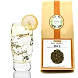 ELITEA Prime Quality Oolong Tea Loose Leaf Monkey Picked, Tie Guan Yin Famous Chinese Tea Bulk 7.1 Ounce Bag