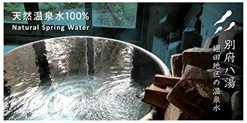 『別府温泉水100% Beppuゆ 2L×6本入』の3枚目の画像