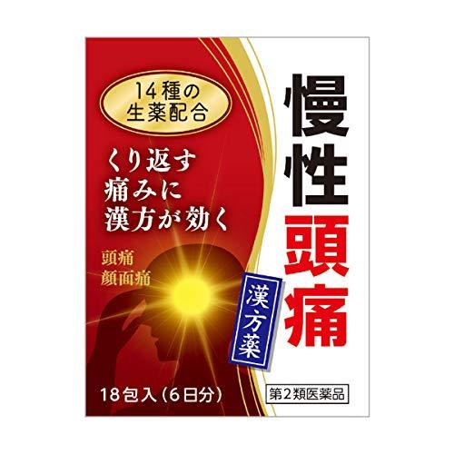 【第2類医薬品】清上ケン痛湯エキス細粒G「コタロー」 18包