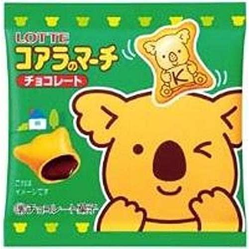 コアラのマーチ ミニパック 10袋