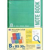 グリッドライン入ノート B罫 5冊 S16-NB08 B罫 5冊