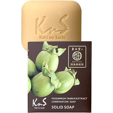 【医薬部外品】柿のさち KnS 薬用柿渋石鹸 110g 加齢臭・体臭対策