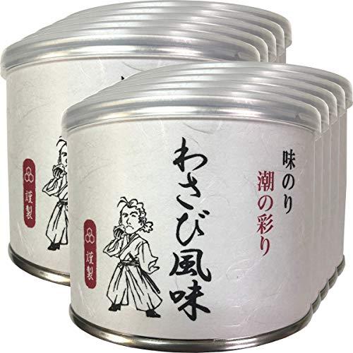【高級ギフト】味付海苔 わさび風味 全型6枚 8切48枚×10個セット