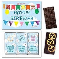 "DA CHOCOLATE キャンディーお土産HAPPY BIRTHDAYチョコレートセット1箱7.2x5.2 ""3オンス各チョコレート4x2"" (DARK Apricot Pretzel Coconut)"