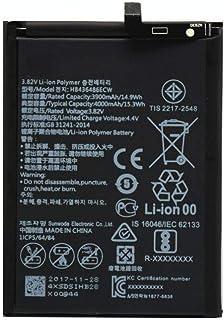 قطعة غيار البطارية لهواوي MATE10 MATE10 PRO P20 PRO MATE 20 HB436486ECW - ALP
