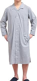 ケーズアイ 男女兼用スリーパー長袖パジャマ 先染めストライプ綿100% 春?秋に適した素材