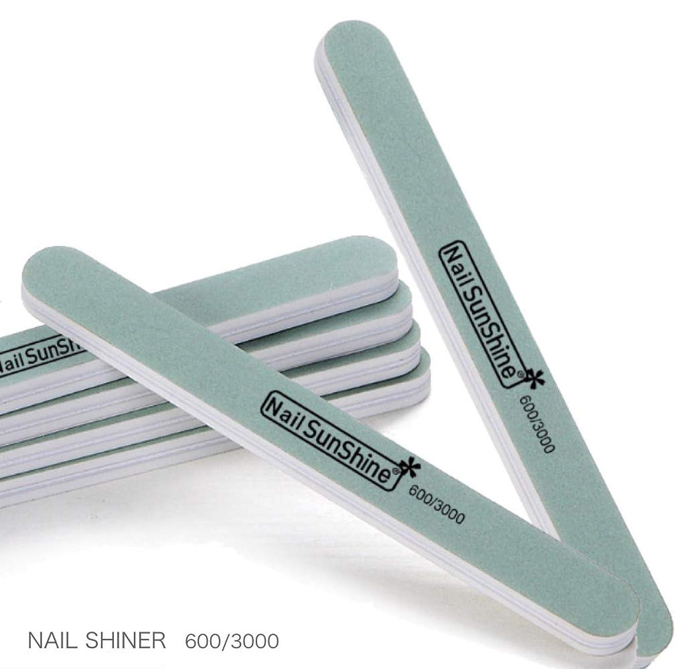 フライカイト満たすレディBEATON JAPAN 爪磨き ネイル ファイル シャイナー バッファー 600/3000 ネイルケア 10本セット