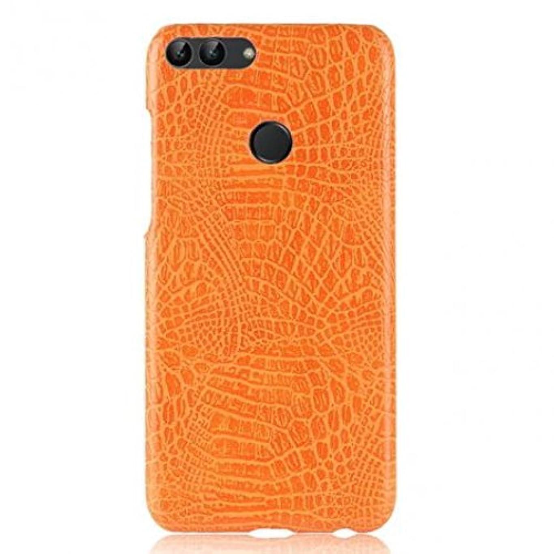 転用失われた大使AL スマホケース HUAWEI 1080Pスマート ケース ワニワニ レザー スキンハードプラスチックPC 背面 カバー nova 2 lite Enjoy 7s 電話 イエロー AL-AA-2590-YE