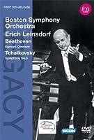 ベートーヴェン:エグモント序曲/チャイコフスキー:交響曲 第5番[DVD]