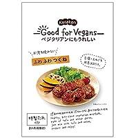 くらこん  Good for Vegans ふわふわつくねの素 65g  12パック