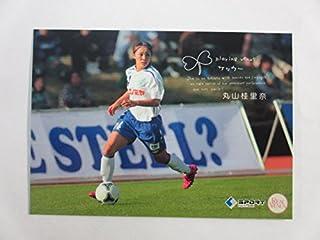 BBM2012リアルヴィーナス【レギュラーカード】02丸山桂里奈/サッカー