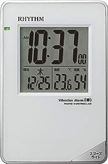 リズム(RHYTHM) 置き時計 白 10.6x7x1.4cm 目覚まし時計 電波時計 振動アラーム機能 旅行 携帯 8RZ211SR03