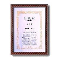 日本製 金ラック賞状額 A3大(455×318mm) 56210