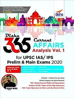 Disha 365 Current Affairs Analysis Vol. 1 for UPSC IAS/ IPS Prelim & Main Exams 2020 by [Ashish Malik]