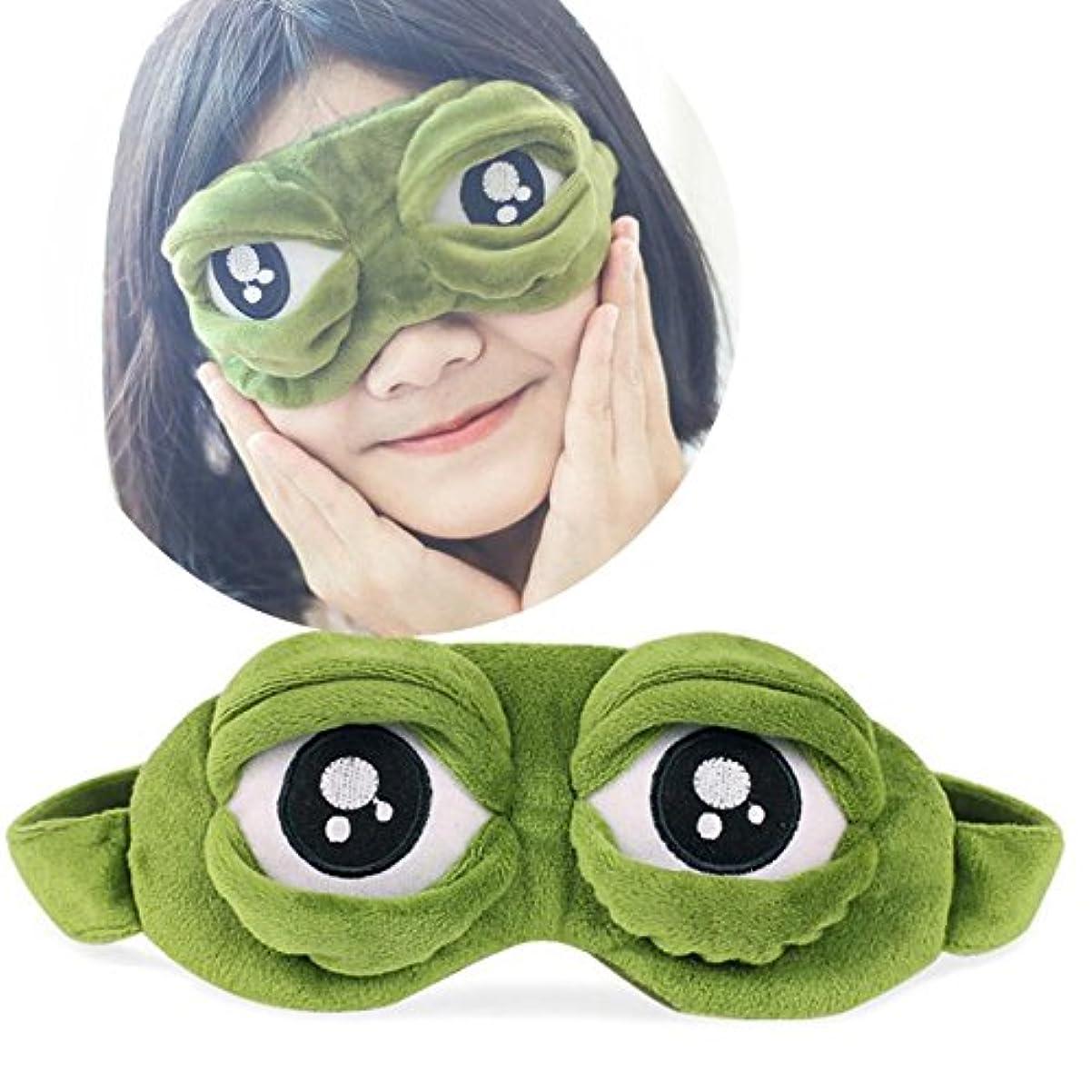 周波数商業の消える注かわいい目のマスクカバーぬいぐるみ悲しい3Dカエルアイマスクカバー睡眠休息旅行睡眠アニメ面白いギフトアイカバー