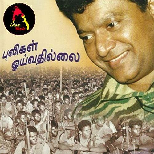 Eelam Music & Thenisai Sellappa