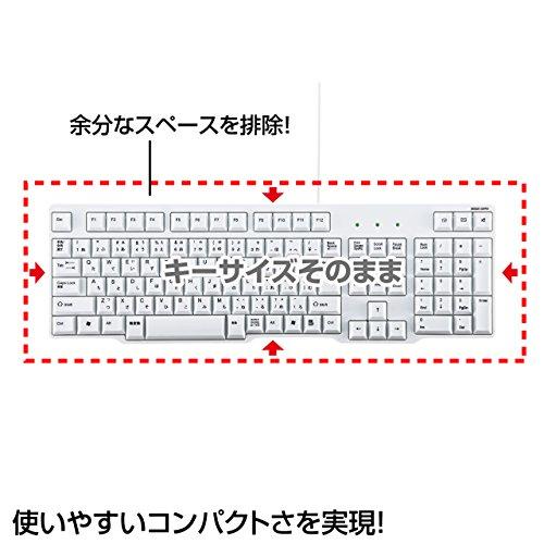 『サンワサプライ 有線USBキーボード 標準日本語配列 メンブレン ホワイト SKB-L1U』の2枚目の画像