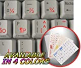 FRENCH QWERTY CANADIAN KEYBOARD STICKER WITH RED LETTERING TRANSPARENT BACKGROUND FOR DESKTOP, LAPTOP AND NOTEBOOK