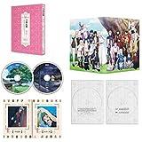 『刀剣乱舞-花丸-』Blu-ray BOX (イベント優先販売申込券付)