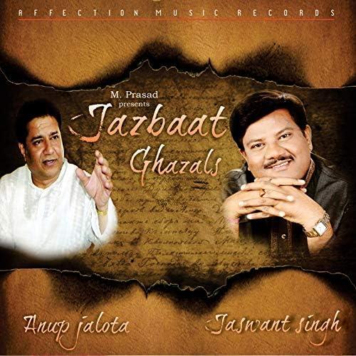 Anup Jalota & Jaswant Singh