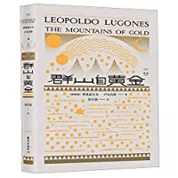 The Mountains of Gold (Chinese Edition)