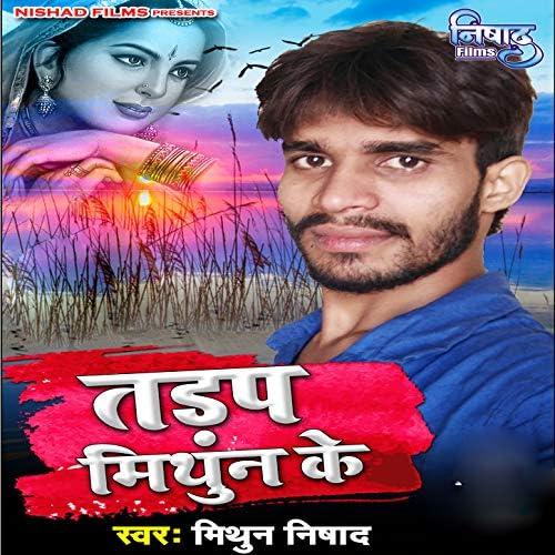 Mithun Nishad