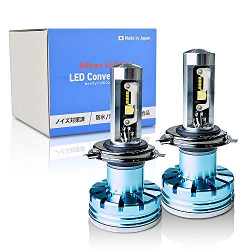 日本ライティング 【ハイスペックモデル】 日本製LEDヘッドライト H4 Lo:6000K Hi:6500K 車検対応 2年保証付き