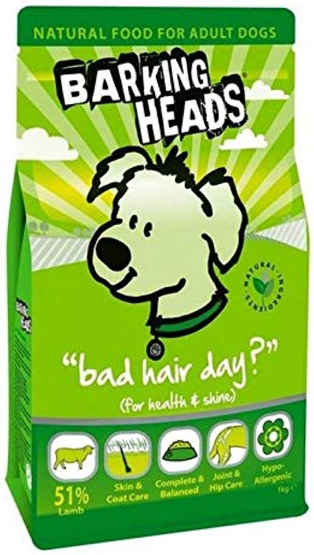 2X Barking Heads Bad Hair Day 1kg