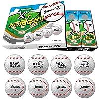 ダンロップ スリクソン X2 ゴルフボール 「かっ飛ばせボール」 1ダース 野球 ベースボール