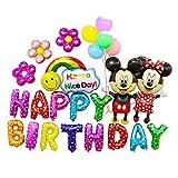Cumpleaños Decoraciones de Mickey Mouse,Mickey Globos para Fiestas, Artículos de Fiesta de Mickey y Minnie para cumpleaños, fiestas, baby shower.