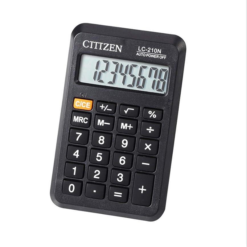 ほとんどない取り消すフレッシュ電卓 ポケットサイズ8桁の大型ディスプレイポータブルミニ電卓バッテリー液晶ディスプレイオフィス電卓電子デスクトップ電卓ブラックカラービジネスギフト ビジネス電卓