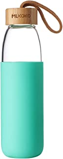 FancyK Borosilicate Glass Water Bottle with Protective Silicone Sleeve and Bamboo Lid 18 oz- Dishwasher Safe BPA-Free