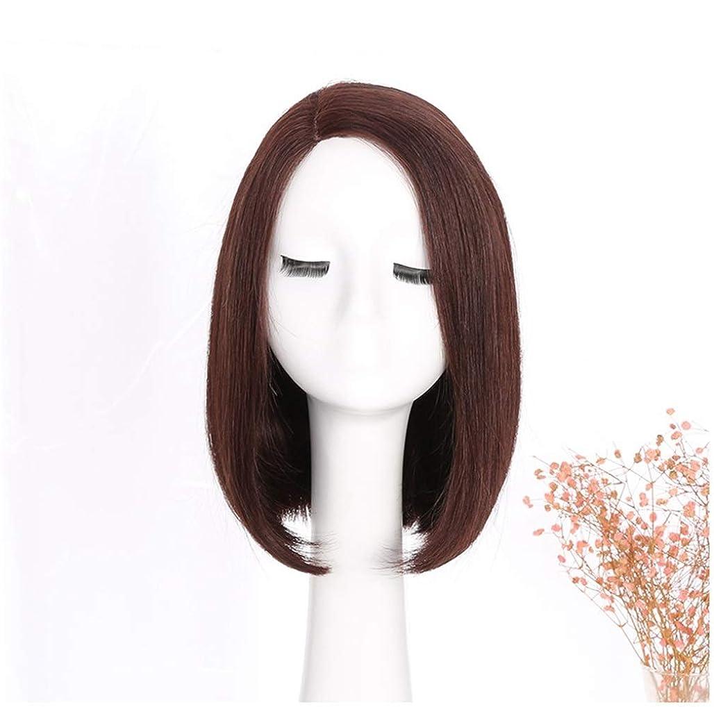 小道管理しますルートYESONEEP 女性の短い髪ボブ梨ヘッド本物の髪のかつら肩ストレートヘアリアルなかつらファッションかつら (色 : 黒)