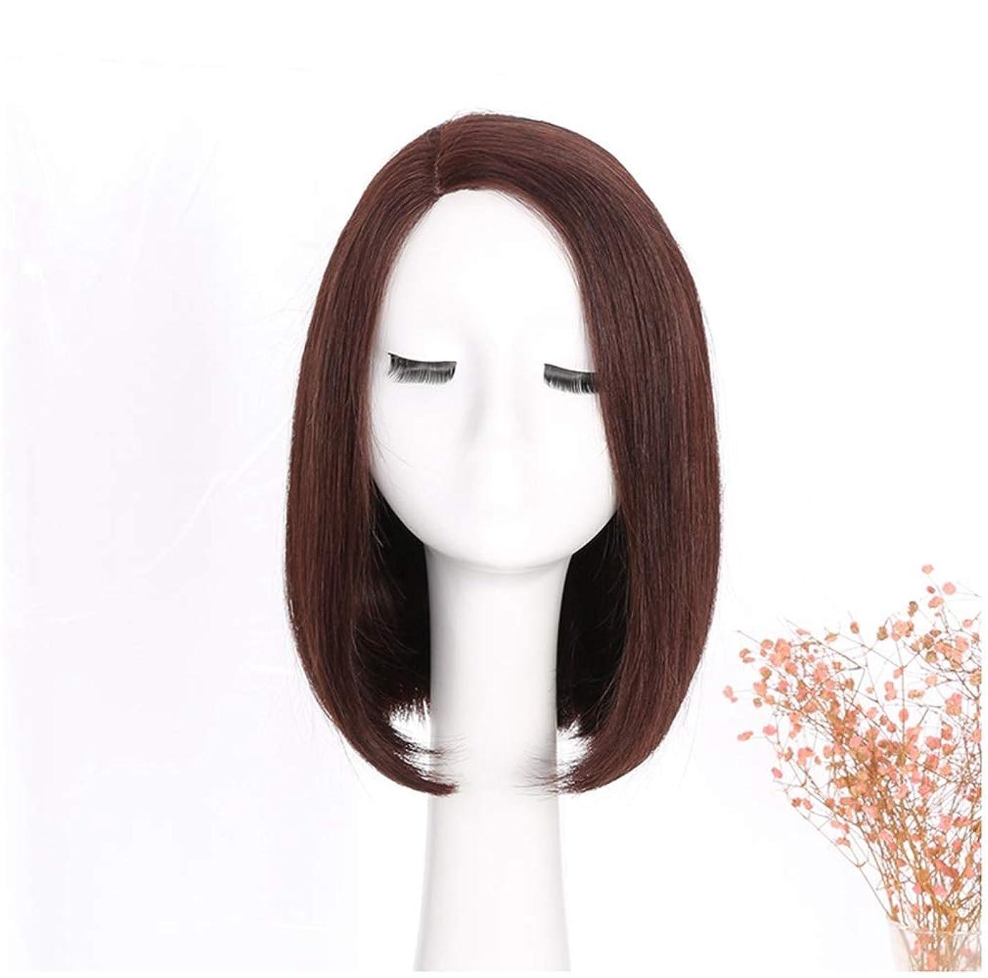 横向き水没ピルファーBOBIDYEE 女性の短い髪ボブ梨ヘッド本物の髪のかつら肩ストレートヘアリアルなかつらファッションかつら (色 : Dark brown)