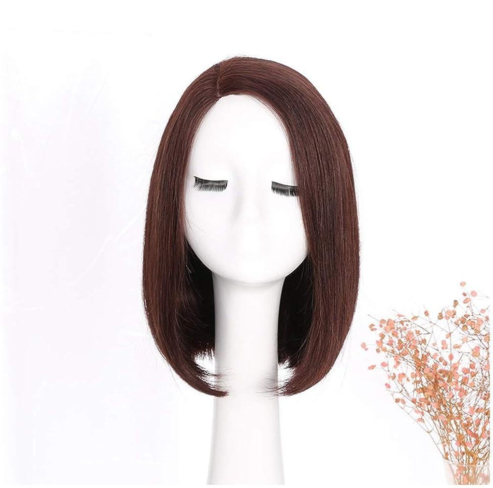 渇き必要とする必要ないHOHYLLYA 女性の短い髪ボブ梨ヘッド本物の髪のかつら肩ストレートヘアリアルなかつらファッションかつら (色 : Dark brown)