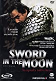 Sword in the moon dvd sell
