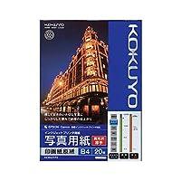 (まとめ) コクヨ インクジェットプリンター用 写真用紙 印画紙原紙 高光沢・厚手 B4 KJ-D11B4-20 1冊(20枚) 【×2セット】 ds-1572168
